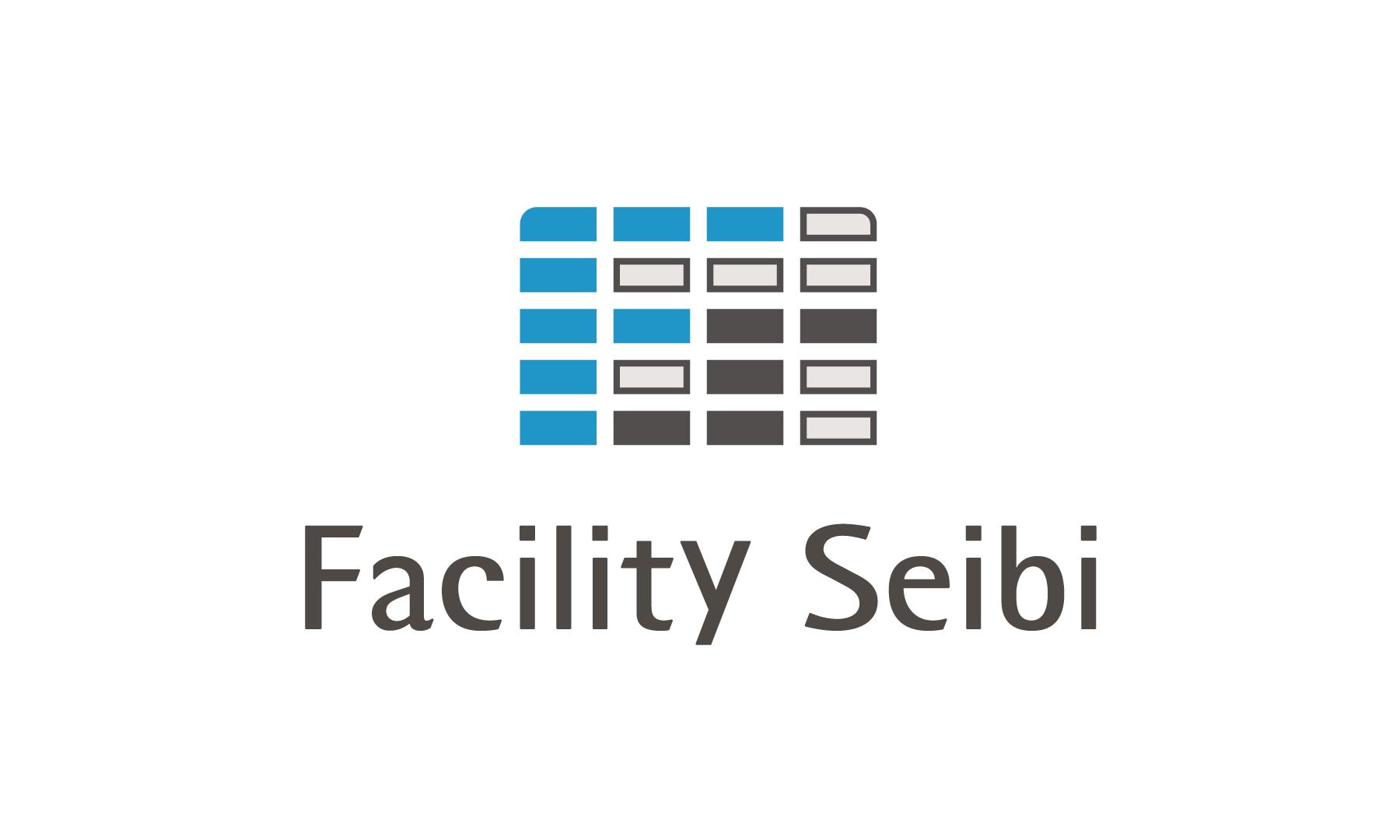 seibi1