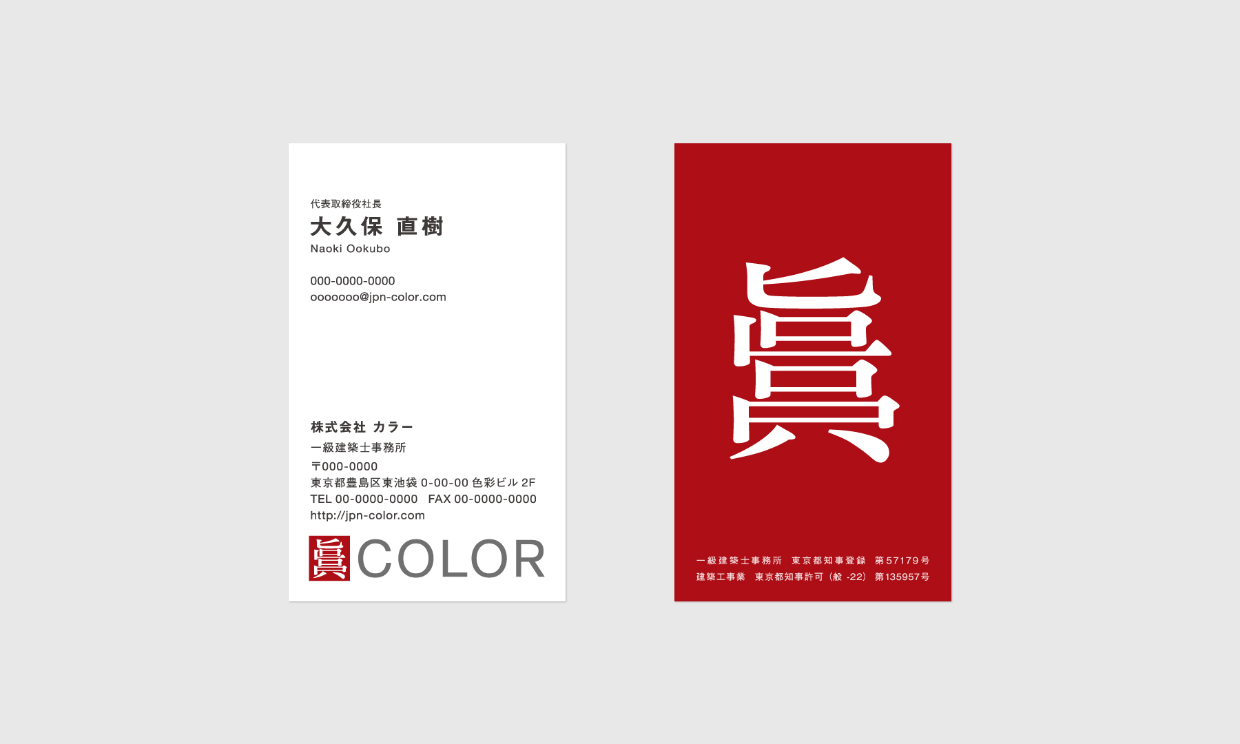 work_color_002