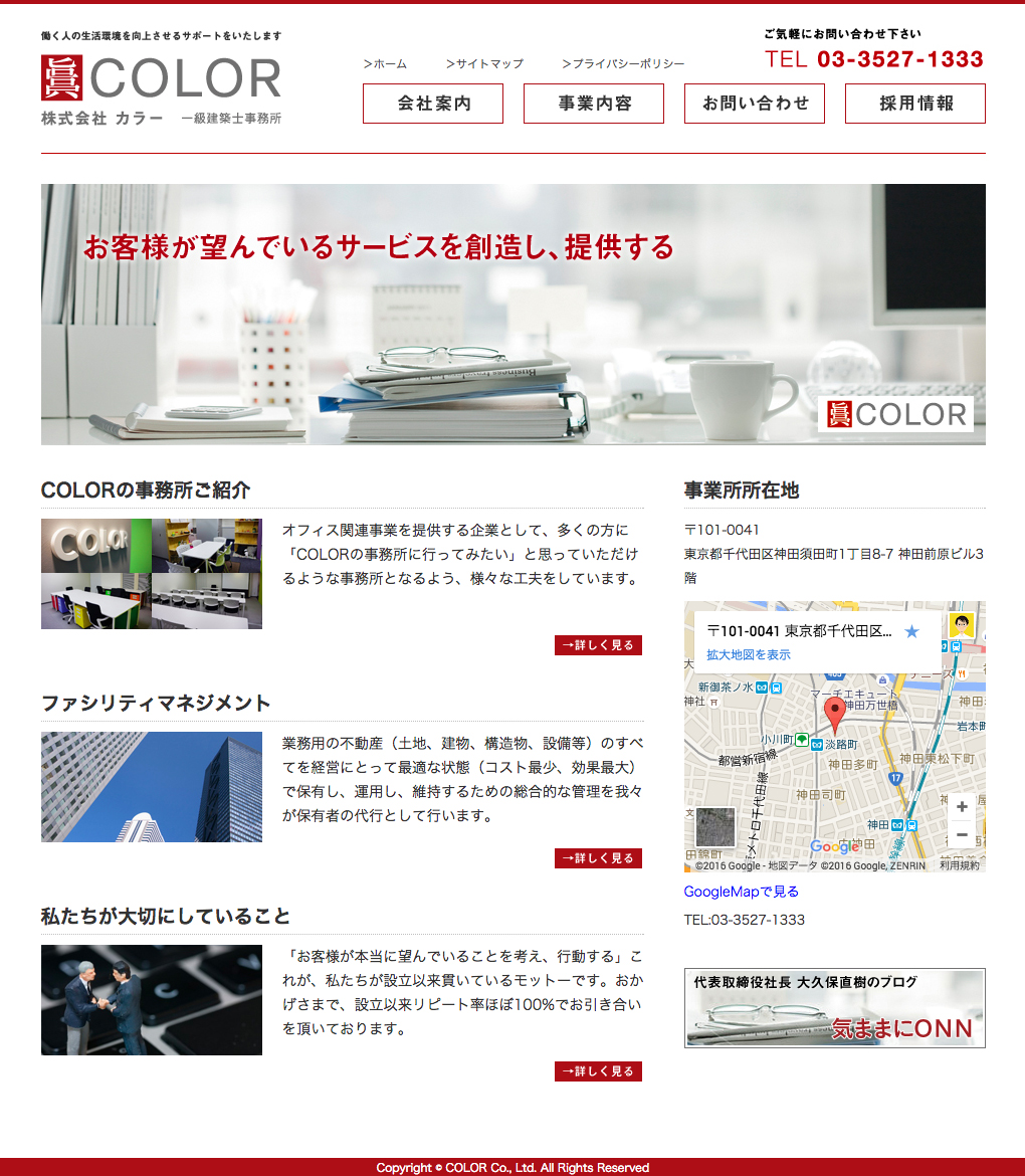 work_color_003
